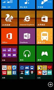 920升到WP8.1了,改进太多了,期待中文的Cortana。